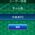 六本木FC